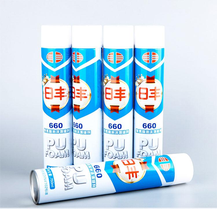 pert地暖管价格_日丰(660)聚氨酯泡沫填缝剂-750ml   日丰管潍坊总代理